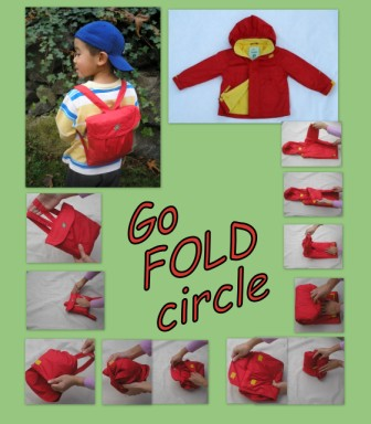 GoFold